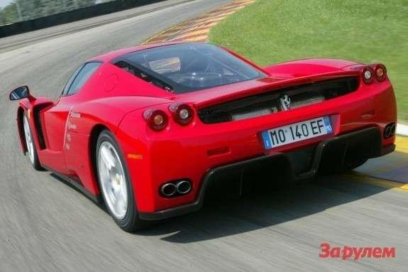 Ferrari Enzo side-rear view