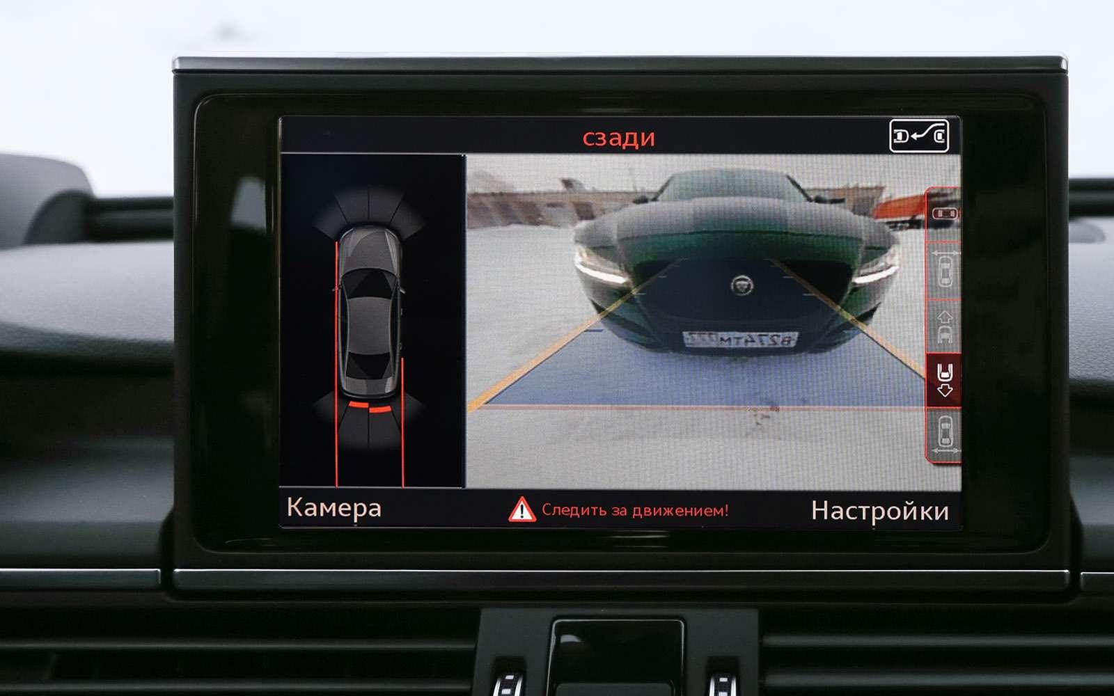 Audi A6: пора напенсию?— фото 711229