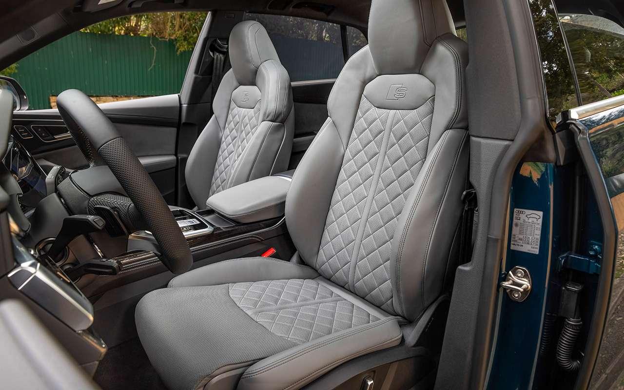 Новый кроссовер Audi: как дороже, чем Кайен?!— фото 950786