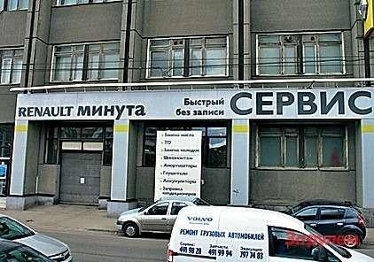ЭКСПРЕСС-СЕРВИС УДИЛЕРА