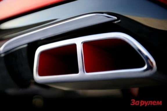 Peugeot 208GTi teaser