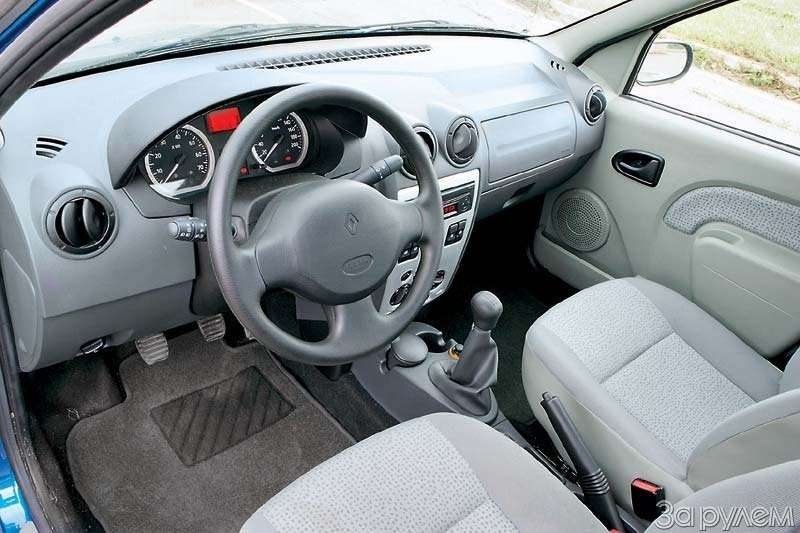 Тест Kia Spectra, Renault Logan, Nissan Almera Classic. Отбатонов доседанов— фото 66425