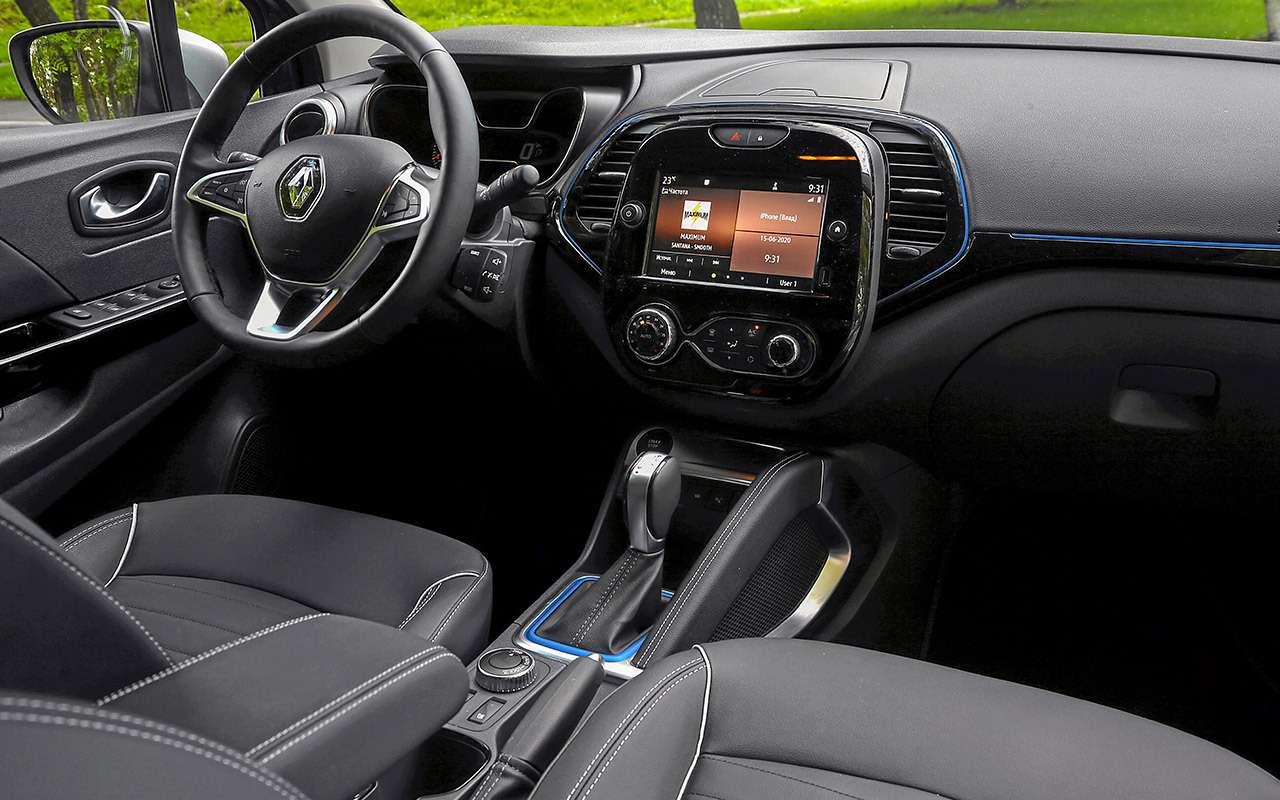 Новый Kaptur или Arkana: какой Renault вам нужен— фото 1160474