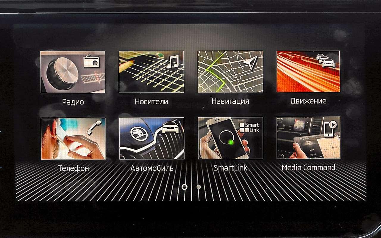 KiaStinger иSkoda Superb: тест быстрых лифтбеков— фото 873231