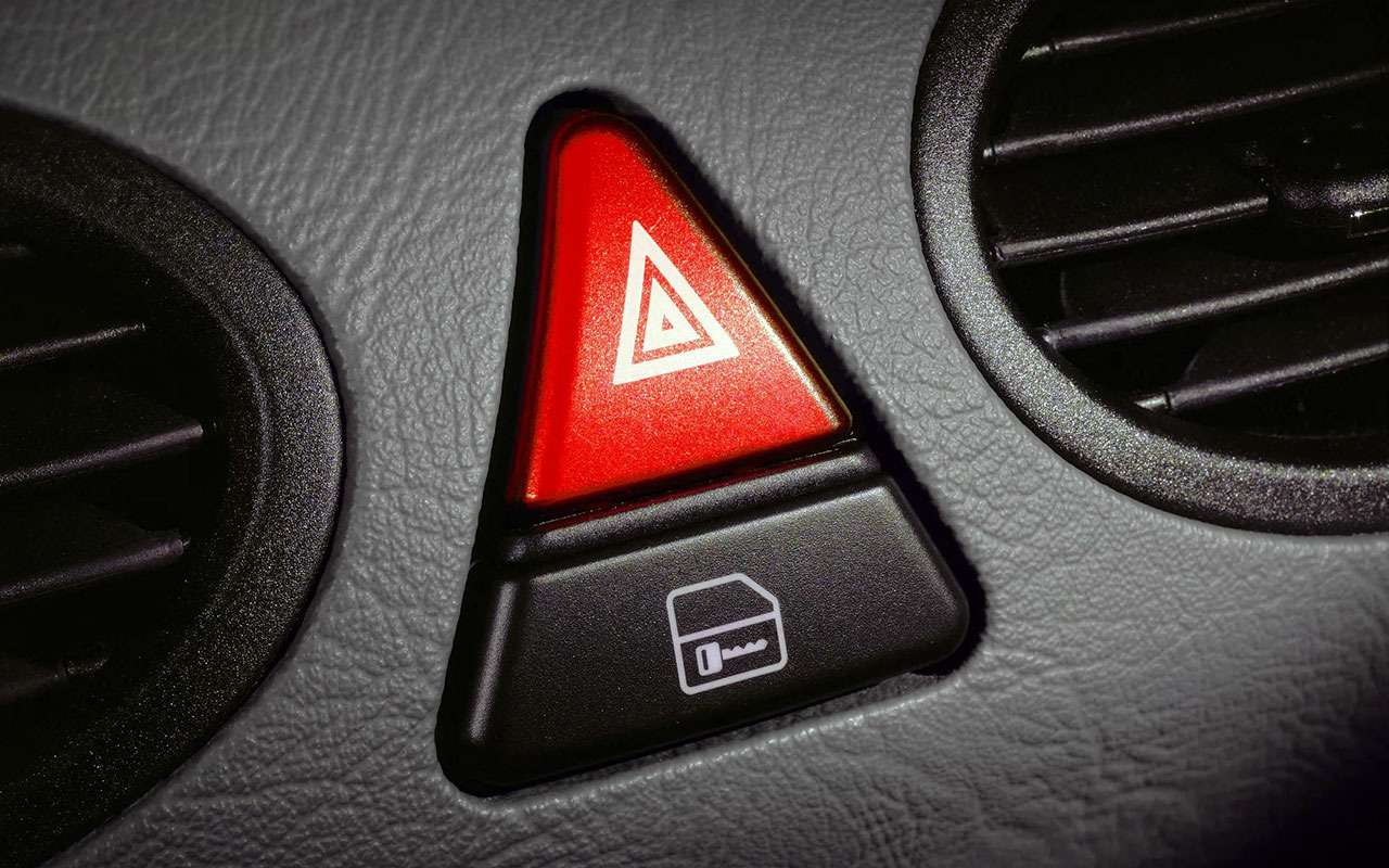 10простых способов защититься отугона икражи— фото 781160