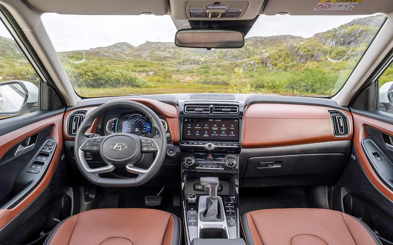 Новая Hyundai Creta: все изменения (бонус— видеотест)— фото 1283992