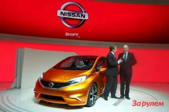 Nissan Invitation Concept side-front view