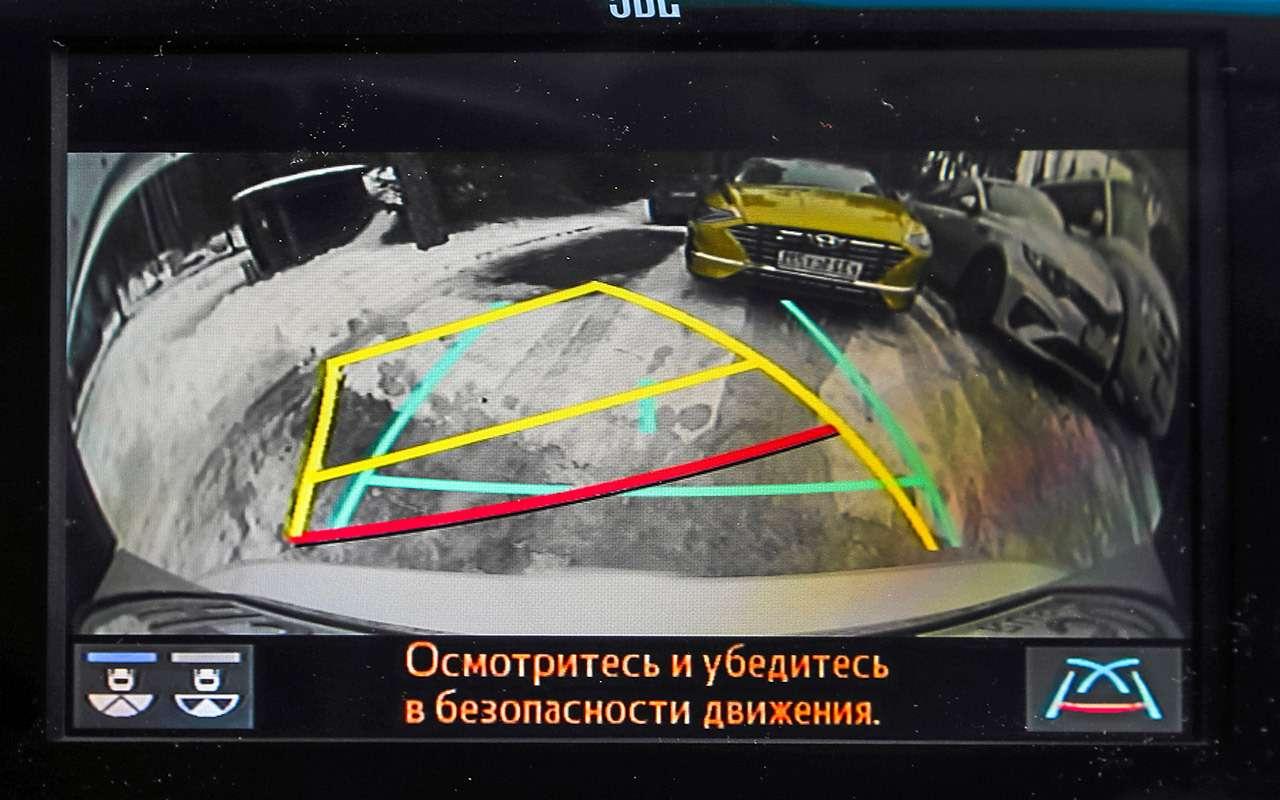Sonata, Optima, Camry: большой тест бизнес-седанов— фото 1091353