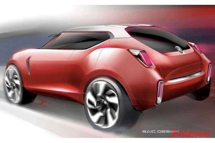 SAIC-MG-Icon-Concept-Rear-34-Left-Rendering