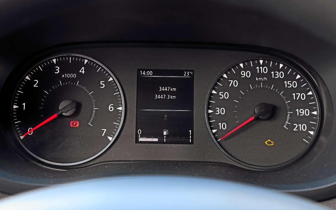 Обновленный Renault Master— тест длябизнесменов— фото 1164058
