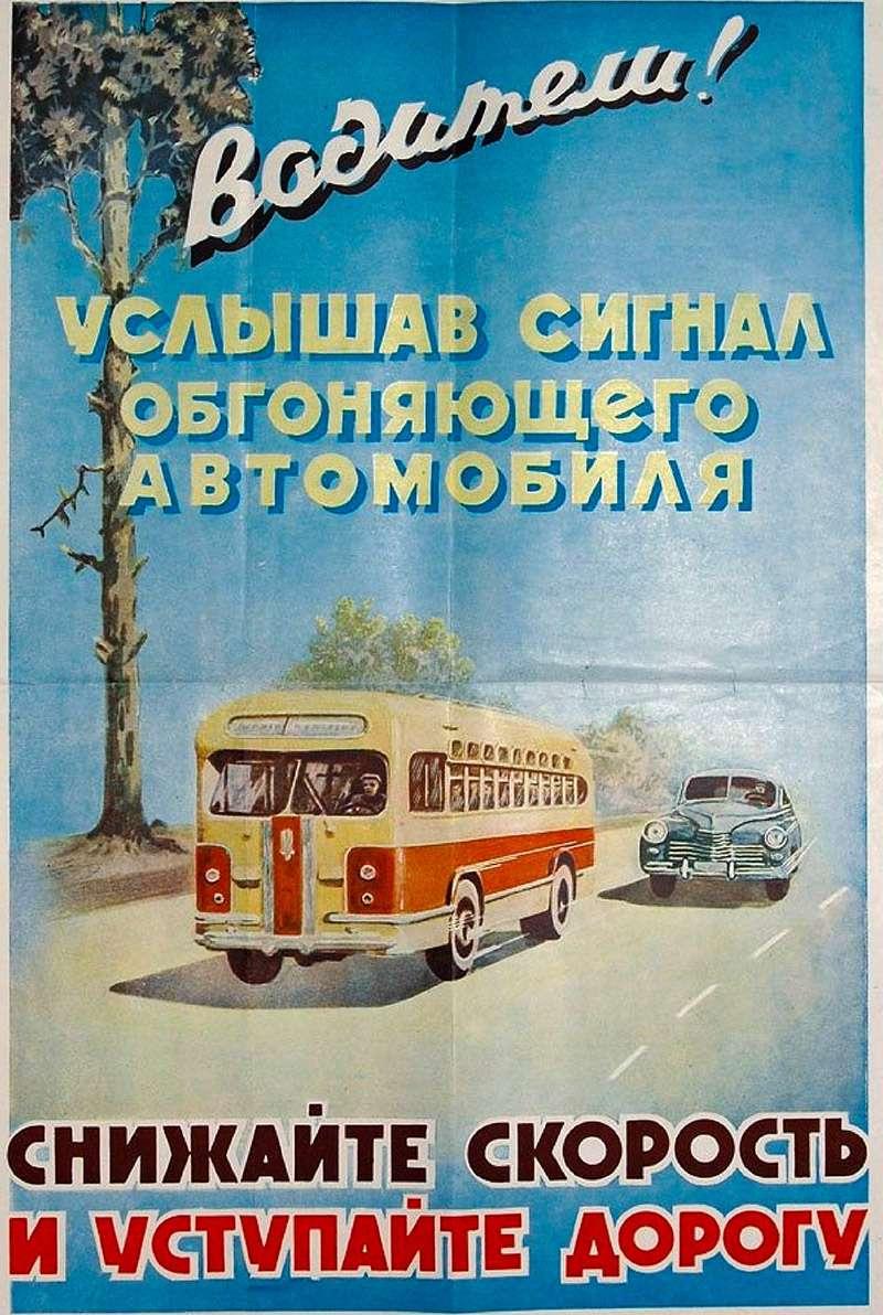 Правила дорожного движения: все изменения (заполвека!)— фото 887384