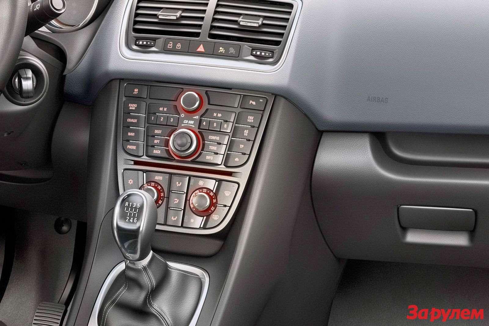 2011-Opel-Meriva3