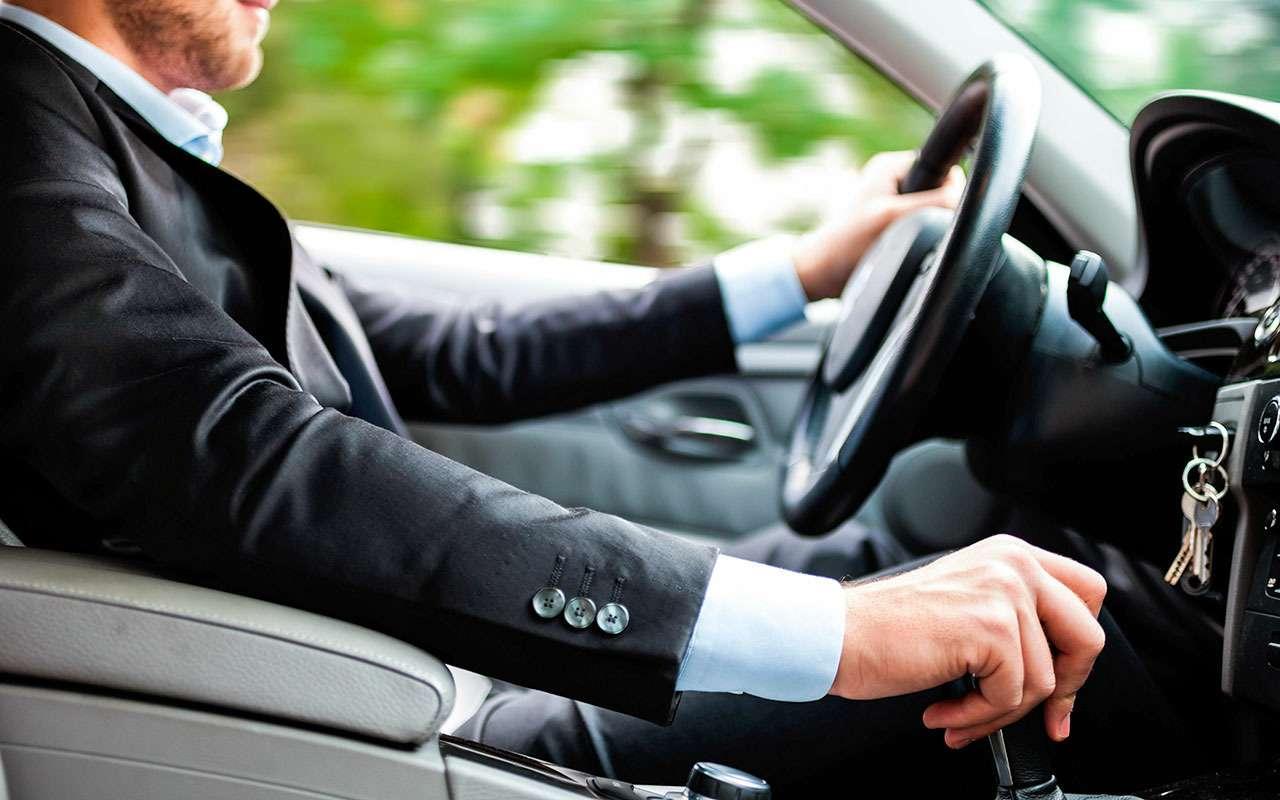 Особые приметы: 6типов водителей— определите свой— фото 784716