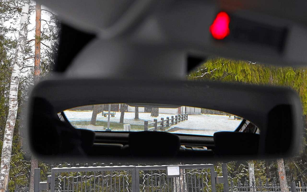 Кросс-купе изКитая, Франции иЯпонии: большой тест «Зарулем»— фото 1079484