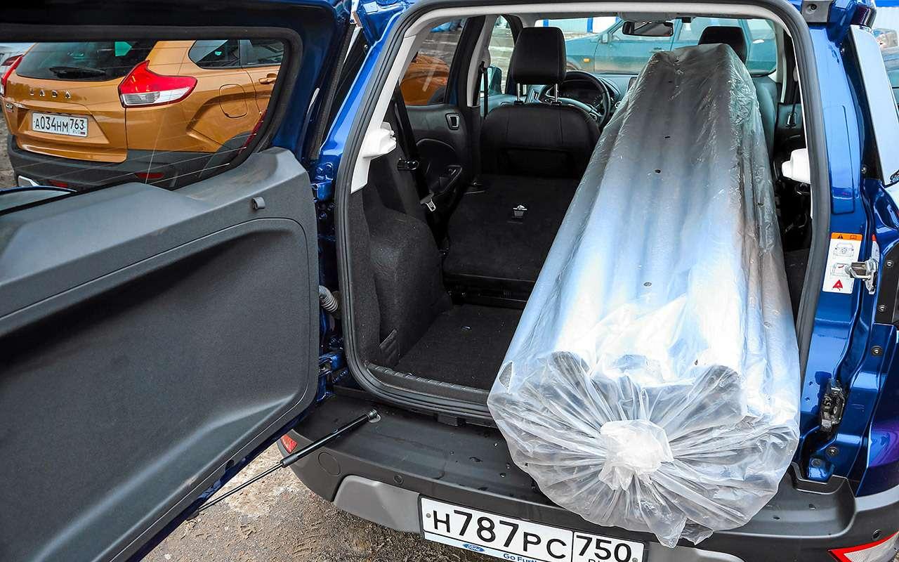 Лада XRAY Cross, Ford Ecosport иCreta: тест кроссоверов— фото 944613