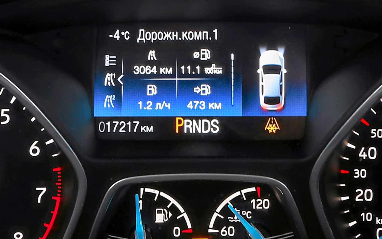 Ford Focus: когда менять масло икаков реальный расход— проверка «Зарулем»— фото 976062