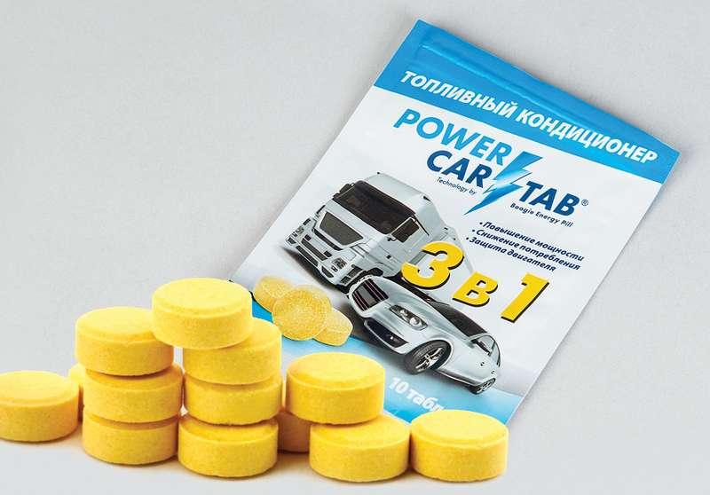 Таблетки длятоплива: экспертиза ЗР