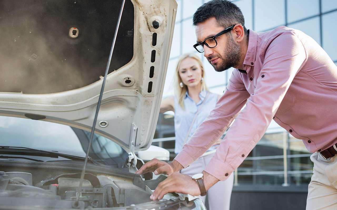 4 самые популярные схемы «разводки» водителей— фото 1150712