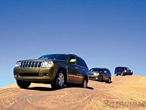Презентация Jeep Cherokee, Jeep Commander: Время разбрасывать камни— фото 91315