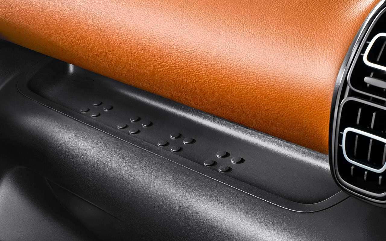 Citroen C3Aircross— первый тест-драйв— фото 825320
