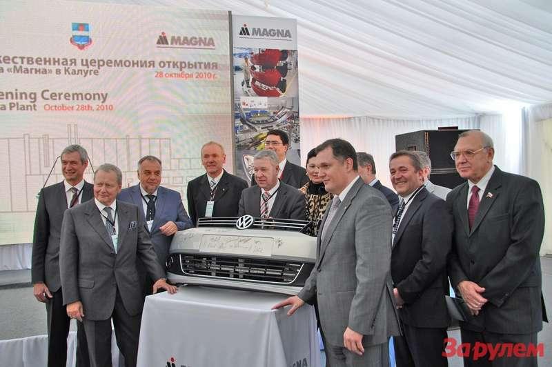 Презентация первого бампера Magna дляVolkswagen Polo