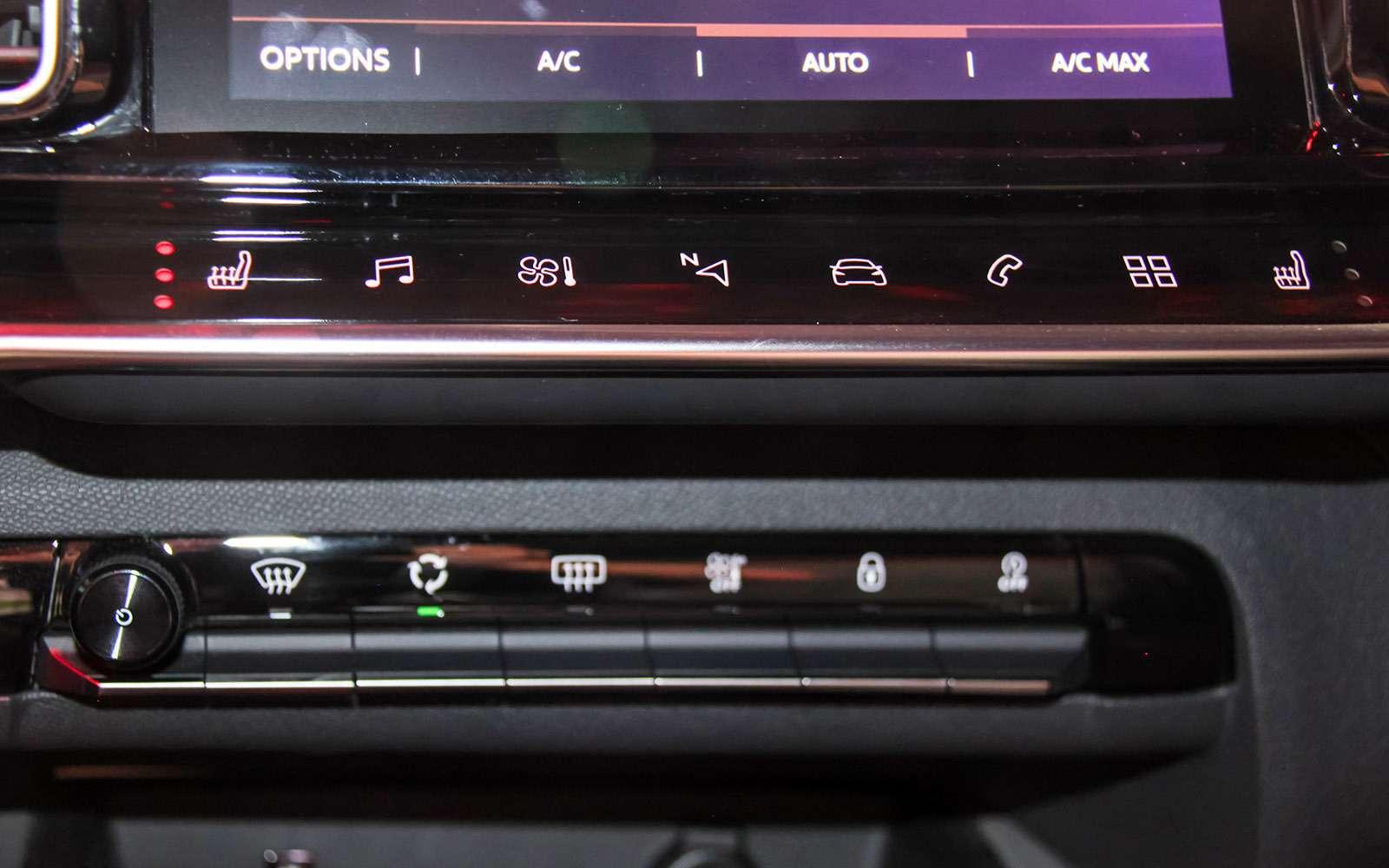 Citroen C5Aircross: когда главное— дизайн— фото 763172