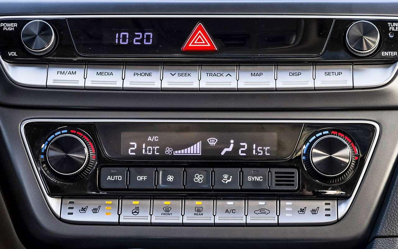 Hyundai Sonata против конкурентов— большой тест ЗР— фото 834876
