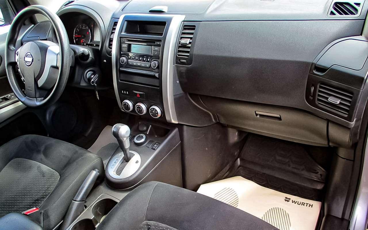 Новый УАЗ Патриот или подержанная иномарка?— фото 775300