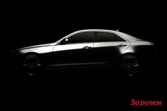 Cadillac ATS teaser side view