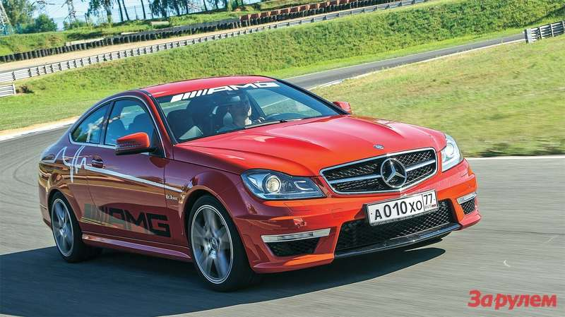 Mercedes-Benz C63AMG драйв балл: 8