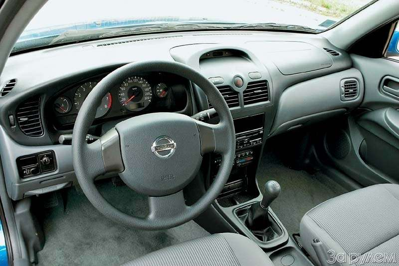 Тест Kia Spectra, Renault Logan, Nissan Almera Classic. Отбатонов доседанов— фото 66404
