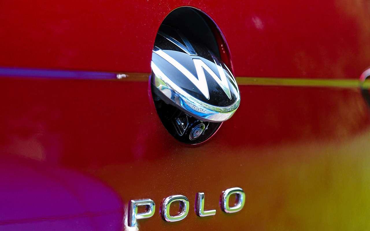 Что взять замиллион: Веста, Polo, Solaris— фото 1168301