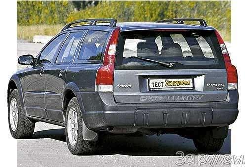 Тест Audi Allroad, Volvo V70XC, Subaru Legacy Outback. Универсалы песчаных карьеров.— фото 26324
