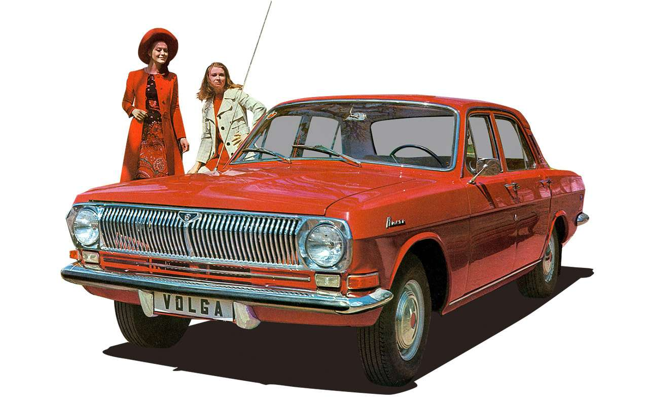 Самая популярная Волга: ГАЗ-24и еезарубежные аналоги— фото 1153082