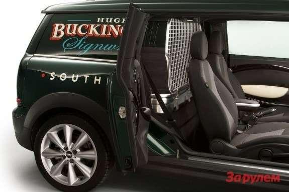Mini Clubvan Concept side view 2