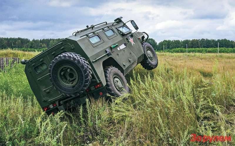 Разработка ГАЗа родом изначала 2000-х. Первые прототипы этой машины показали наполигоне ЦНИИ-21в Бронницах в2002 году.