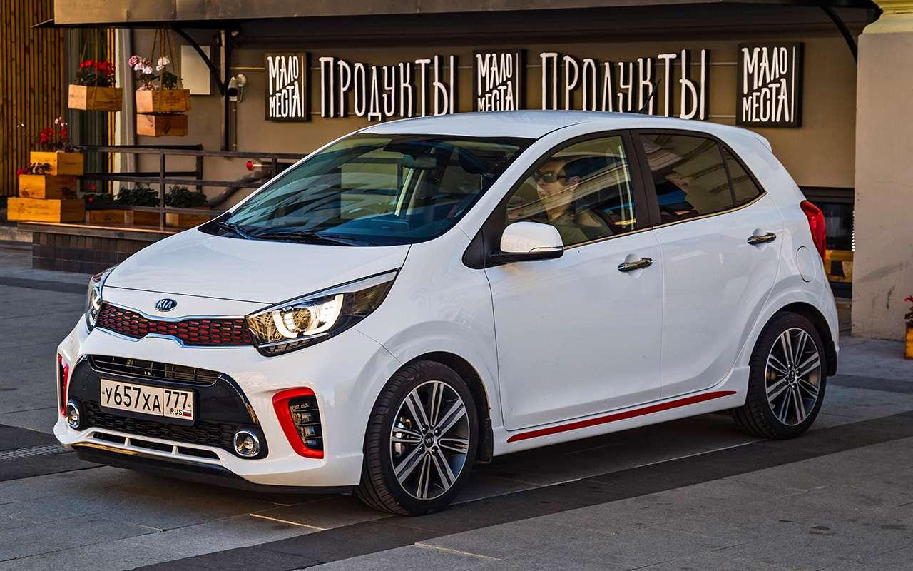 Большой тест маленьких хэтчбеков: Kia Picanto, Datsun mi-DO иSmart ForFour— фото 796027