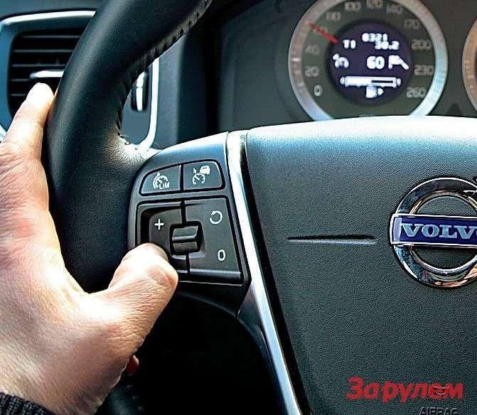 Управлять динамикой автомобиля сактивным круиз-контролем можно, пользуясь кнопками управления наруле.