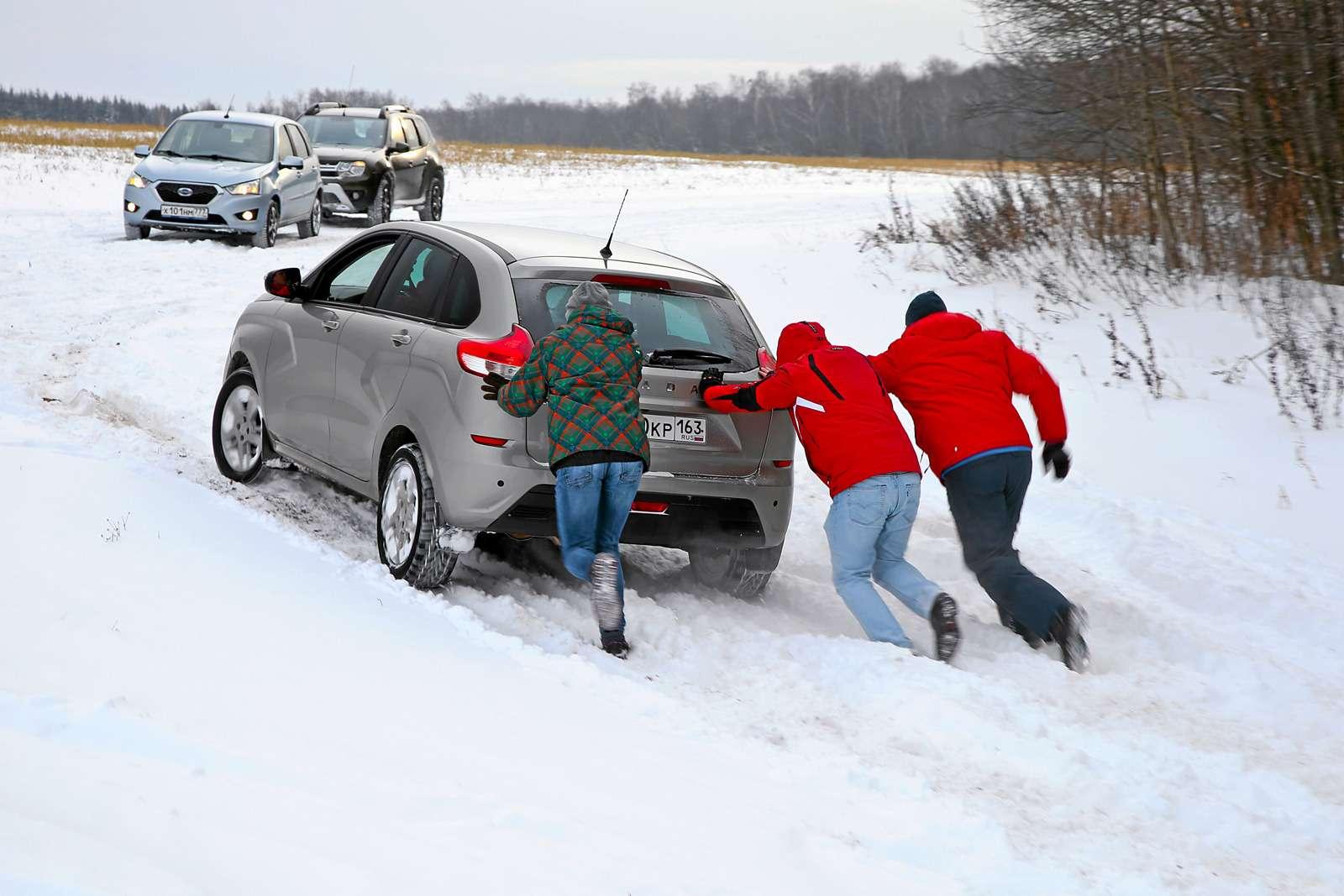 Большой зимний тест: Lada Vesta, Lada XRAY иDatsun mi-DO изпарка ЗР— фото 571440