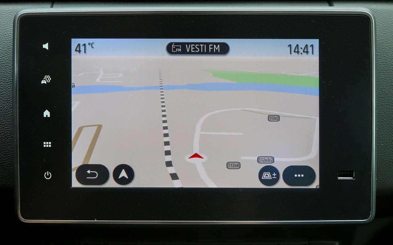 Кросс-купе изКитая, Франции иЯпонии: большой тест «Зарулем»— фото 1079528