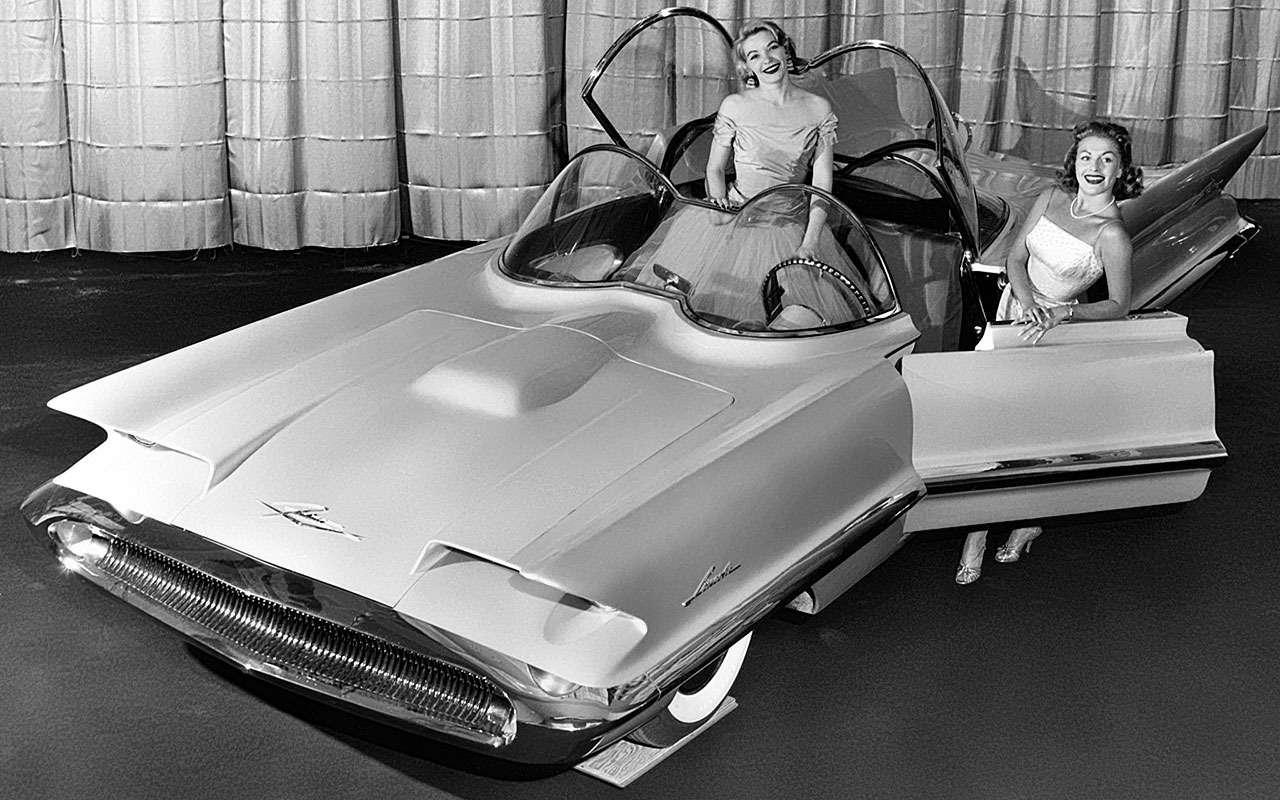 Lincoln Futura (1954)