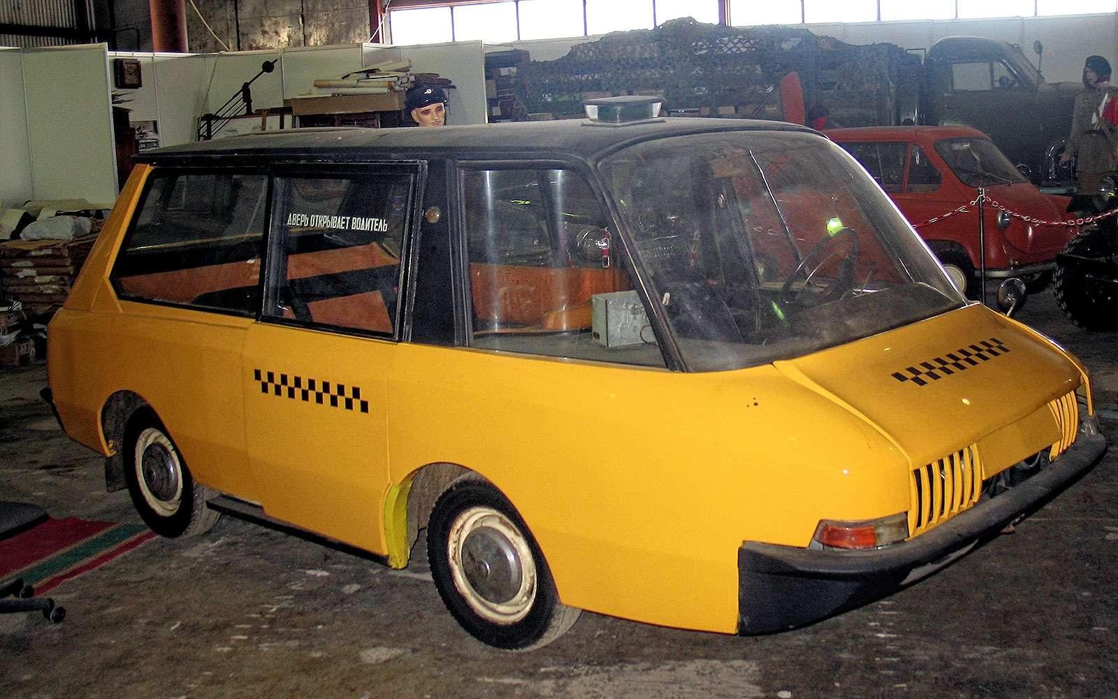 ВНИИТЭ-ПТ (перспективное такси)