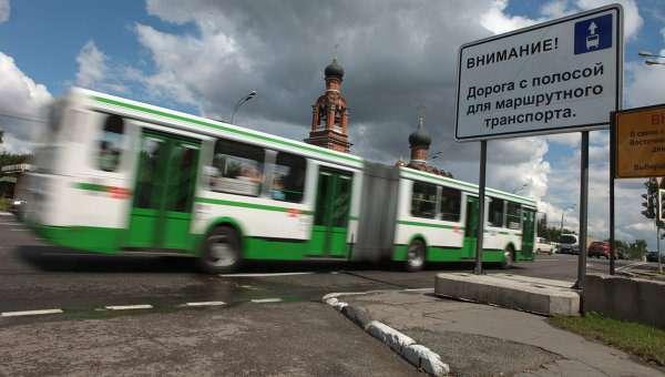 Глава российского WWF призвал московских чиновников пересесть наобщественный транспорт
