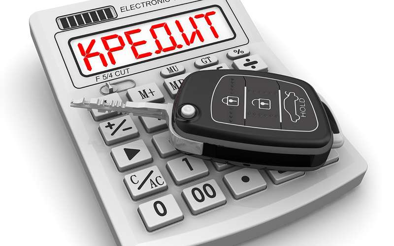 онлайн заявка на кредит наличными в казахстане