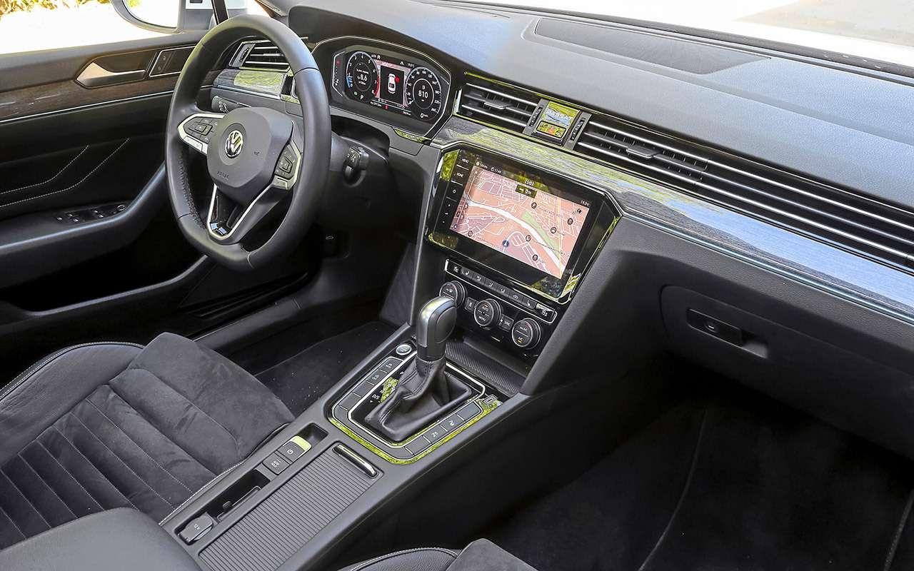 Toyota Camry, Kia K5, VWPassat— большой тест-сравнение— фото 1262509
