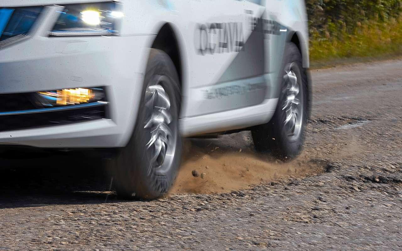 Летние 15-дюймовые шины— большой тест «Зарулем»— фото 1096820