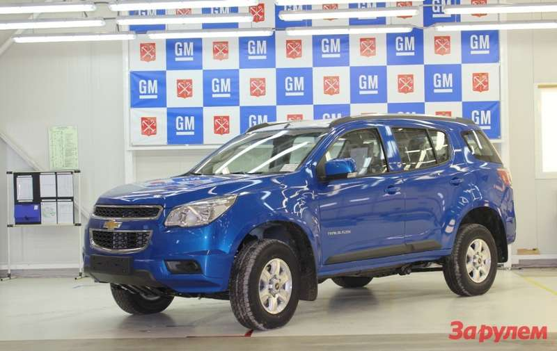 Chevrolet Trailblazer 285618 medium
