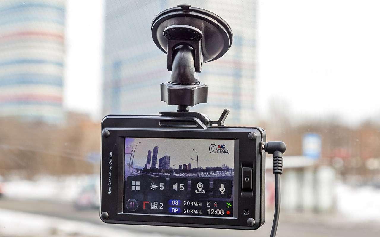Видеорегистраторы срадар-детектором— бюджетные против дорогого— фото 862327
