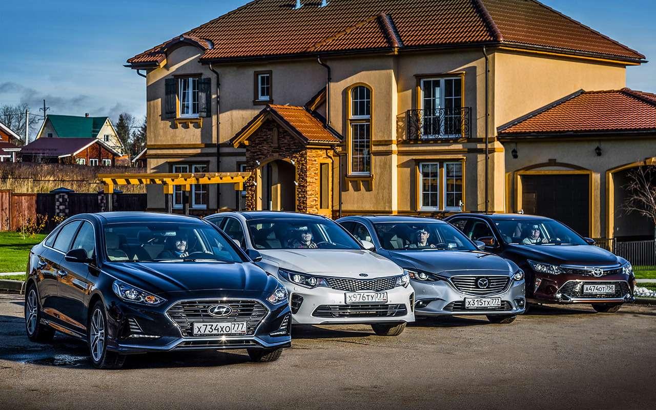 Hyundai Sonata против конкурентов— большой тест ЗР— фото 834870