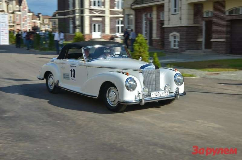 Ралли классических авто— 2